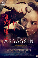La locandina di The Assassin